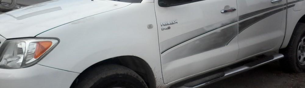 Cambio de Calefactor Toyota Hilux 2007